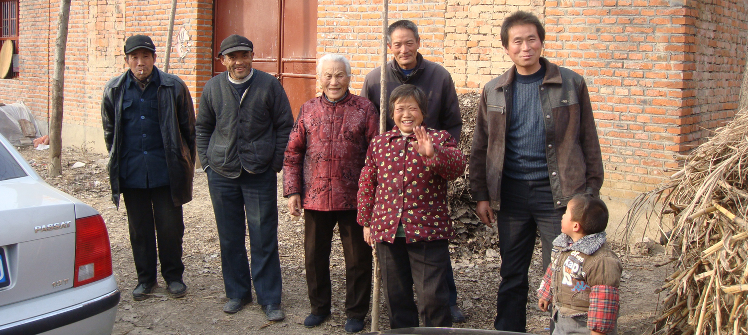 Chinese familie